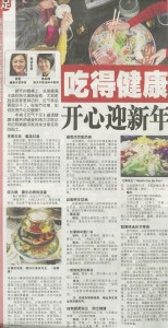 15 Feb Lian He Wan Bao Article_3 copy